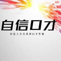 湛江霞山区心理素质培训学校