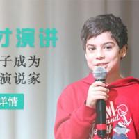 郑州少儿语言表达培训、成人语言表达培训晨曦语言